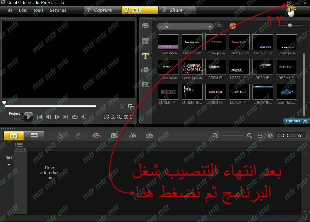 اليوم جي وجايب معايا برنامج جامد للتعديل علي الفيديو برنامج video studio pro ×5 الغني عن التعريف +شرح بالصور+كورس للبرنامج 10