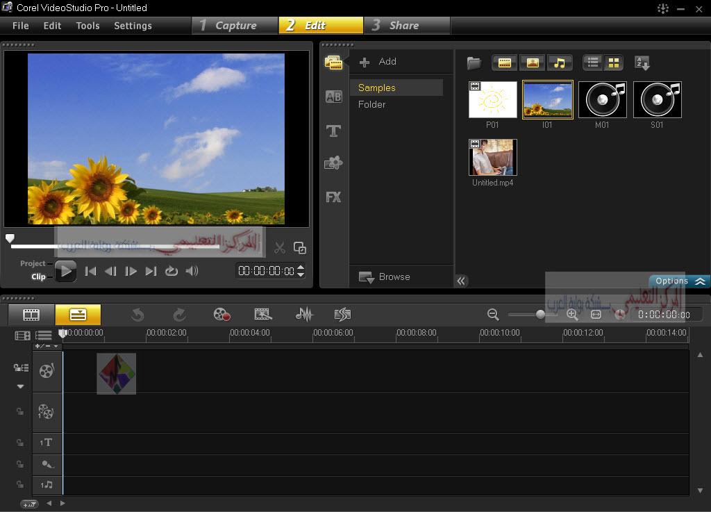 اليوم جي وجايب معايا برنامج جامد للتعديل علي الفيديو برنامج video studio pro ×5 الغني عن التعريف +شرح بالصور+كورس للبرنامج %D8%A7%D9%84%D8%A8%D9%88%D8%A7%D8%A8%D8%A9