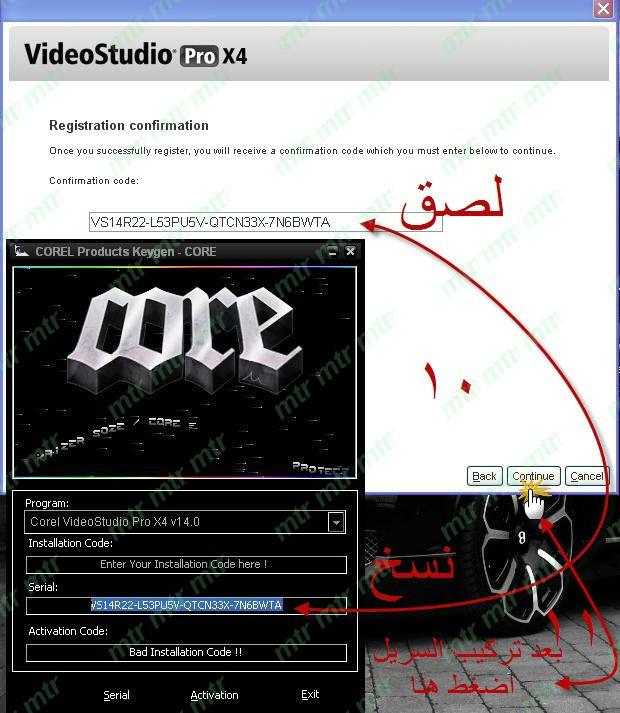 اليوم جي وجايب معايا برنامج جامد للتعديل علي الفيديو برنامج video studio pro ×5 الغني عن التعريف +شرح بالصور+كورس للبرنامج 8