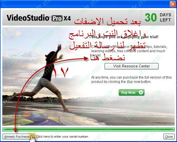 اليوم جي وجايب معايا برنامج جامد للتعديل علي الفيديو برنامج video studio pro ×5 الغني عن التعريف +شرح بالصور+كورس للبرنامج 13