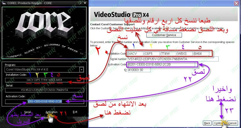 اليوم جي وجايب معايا برنامج جامد للتعديل علي الفيديو برنامج video studio pro ×5 الغني عن التعريف +شرح بالصور+كورس للبرنامج 15