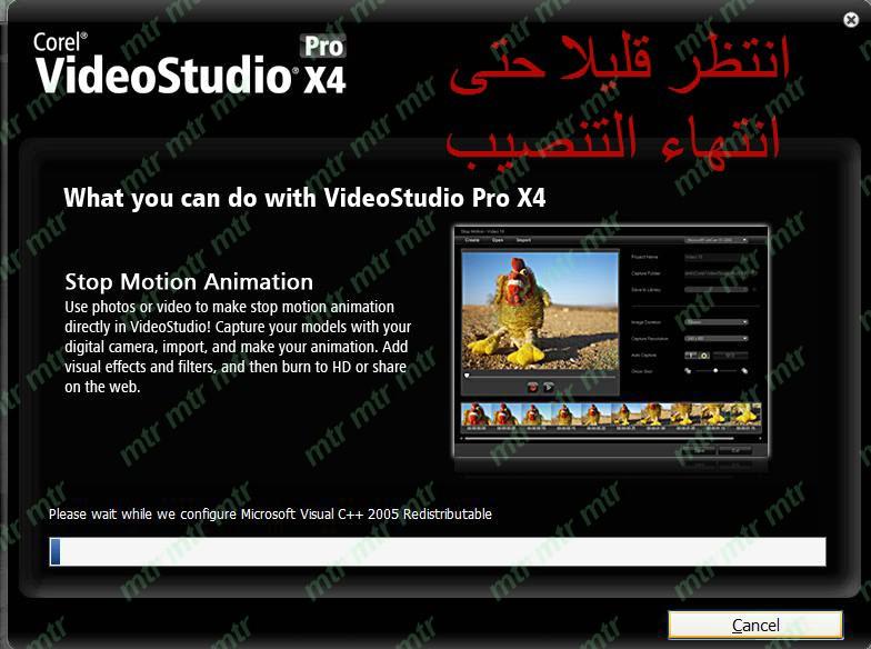 اليوم جي وجايب معايا برنامج جامد للتعديل علي الفيديو برنامج video studio pro ×5 الغني عن التعريف +شرح بالصور+كورس للبرنامج 3